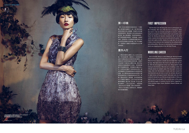 Wang Xiao Models Luxe Looks for Yue Magazine by An Le