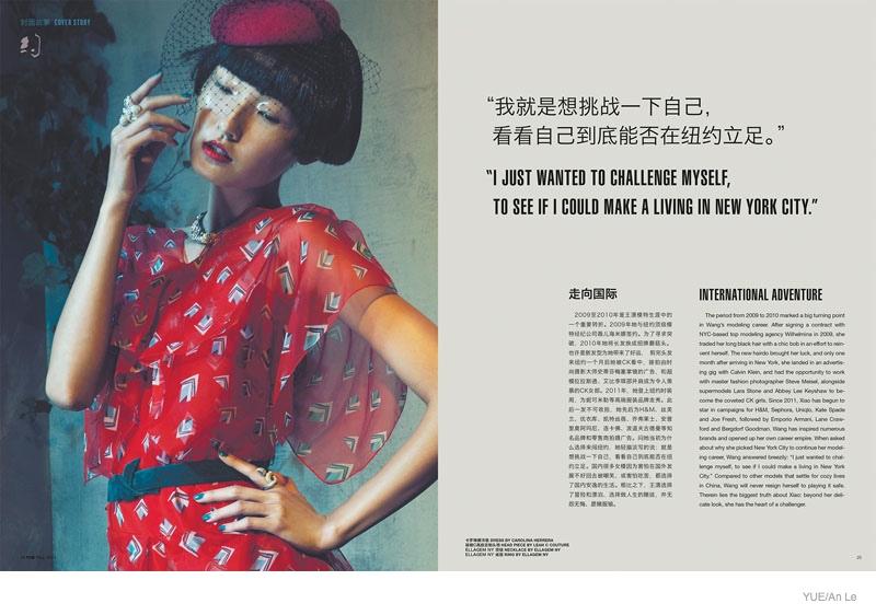 wang-xiao-model02
