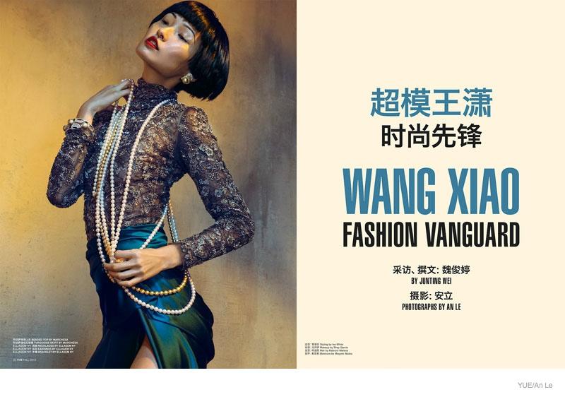 wang-xiao-model07