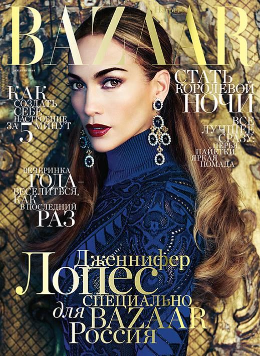 Jennifer Lopez Dons Roberto Cavalli on Harper's Bazaar Russia Cover