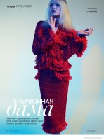 Maja Salamon Wears Winter Trends for Vogue Ukraine