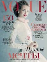 Natalia Vodianova Gets Ladylike for Vogue Russia December 2014 Cover