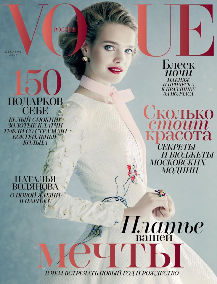 natalia-vodianova-vogue-russia-december-2014-cover