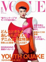 Rinko Kikuchi Wears Junya Watanabe on Vogue Japan February 2015 Cover