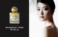Du Juan Enchants in Shanghai Tang 'Silk Road' Fragrance Ad