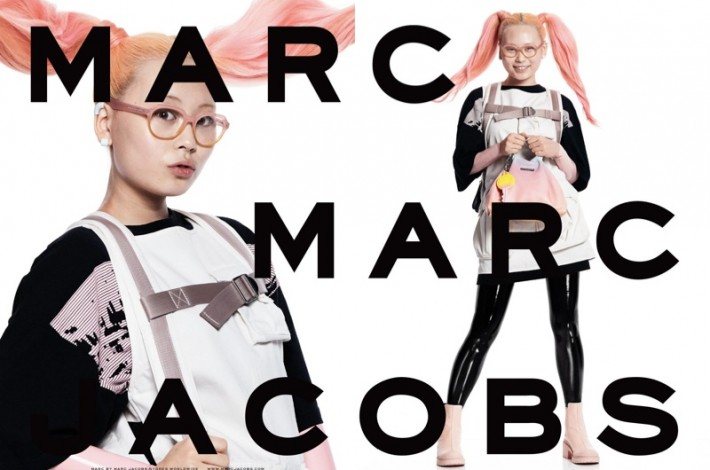 marc-by-marc-jacobs-instagram-cast-spring-2015-08