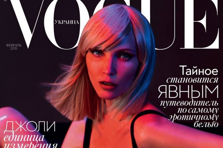 nadja-auermann-vogue-ukraine-february-2015-cover