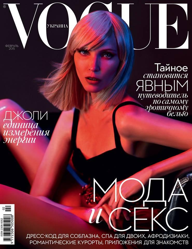 Nadja Auermann Lands Vogue Ukraine February 2015 Cover