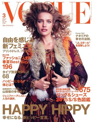 Natalia Vodianova is Hippy Chic in Gucci for Vogue Japan Cover