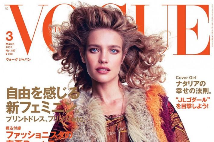 natalia-vodianova-vogue-japan-march-2015-cover
