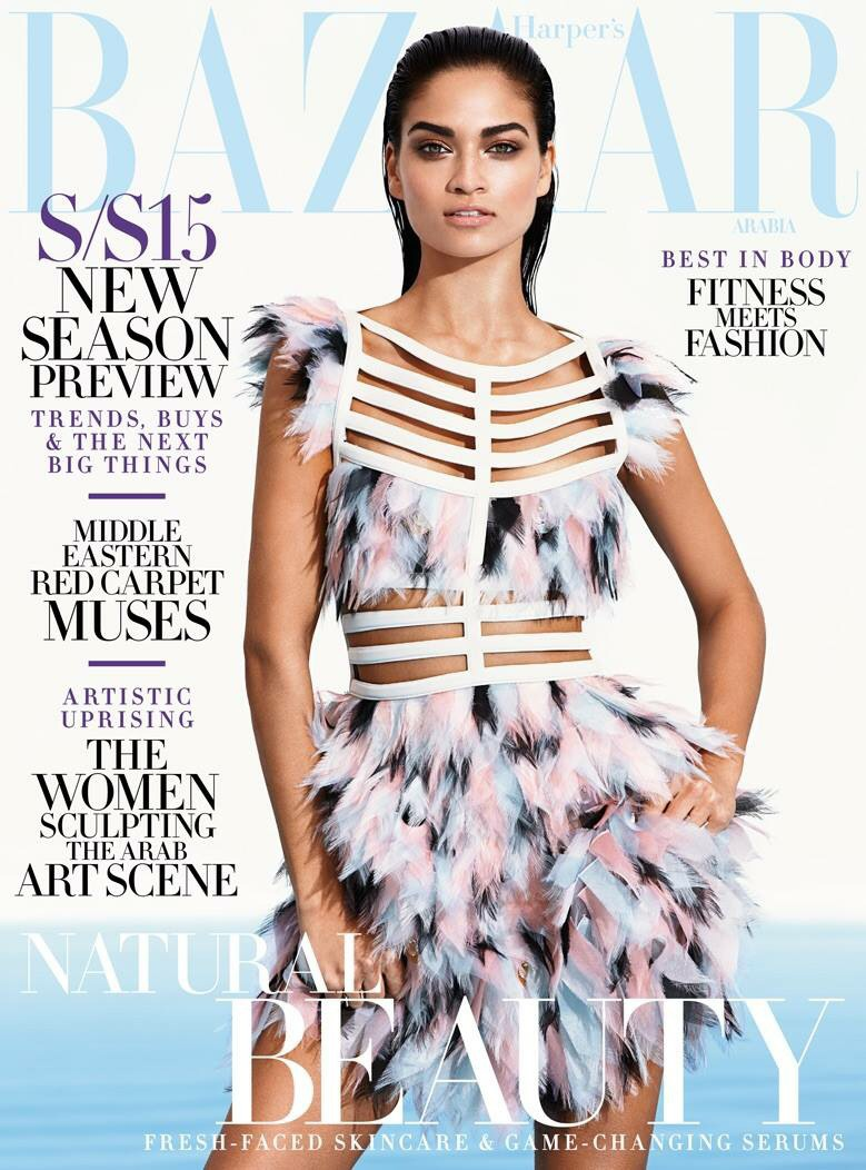 shanina-shaik-harpers-bazaar-arabia-january-2015-cover