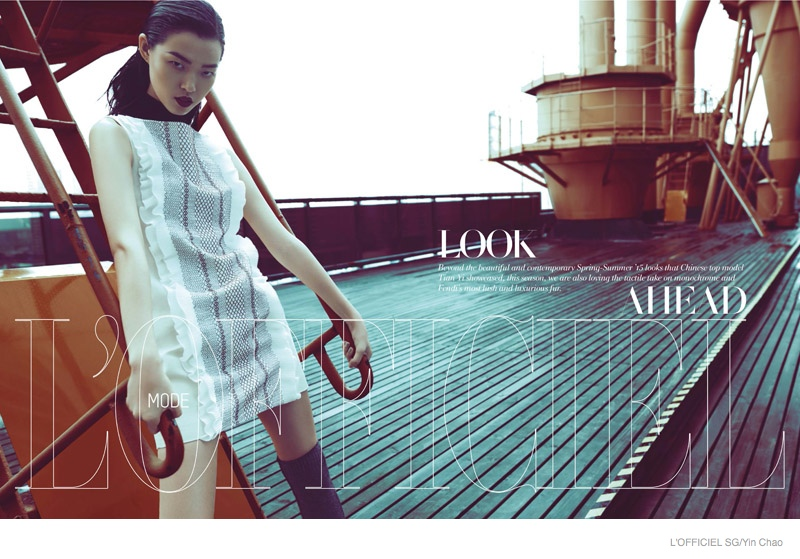Tian Yi Models Modern Looks for L'Officiel Singapore