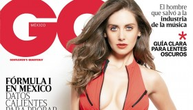 Alison Brie is red-hot on the March 2015 cover from GQ Mexico.