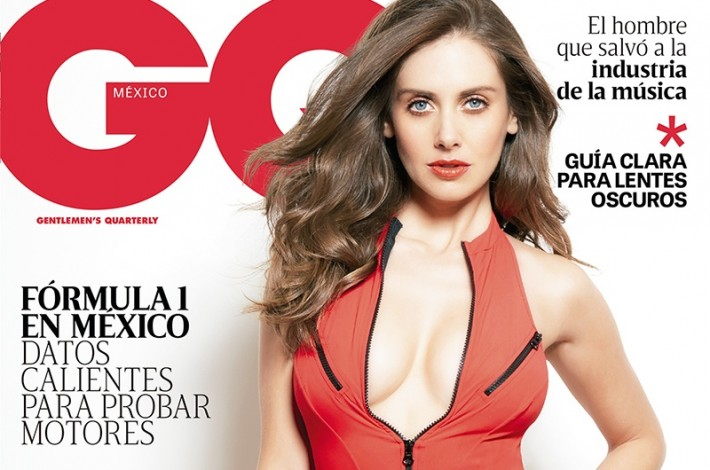 alison-brie-gq-mexico-march-2015-cover