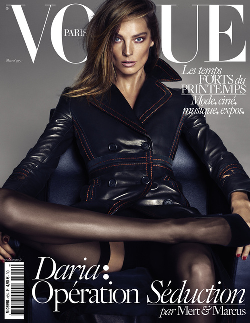 Kate, Daria and Lara: The Three Musketeers of Vogue Paris