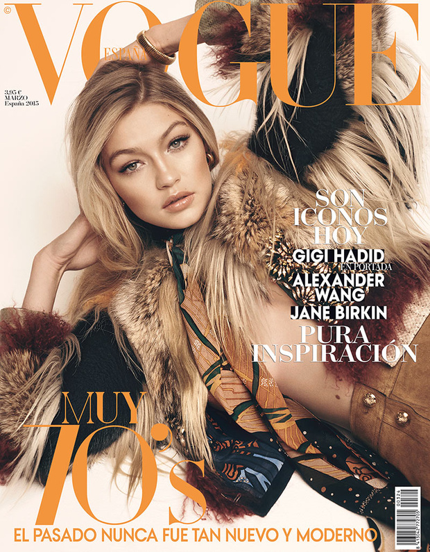 Gigi Hadid on Vogue Spain March 2015 cover