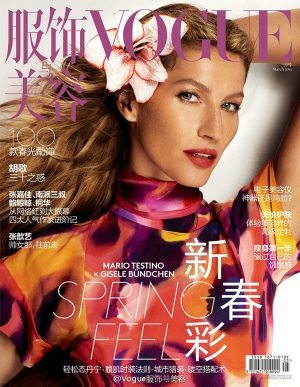 Gisele Bundchen Wears a Flower in Her Hair on Vogue China Cover
