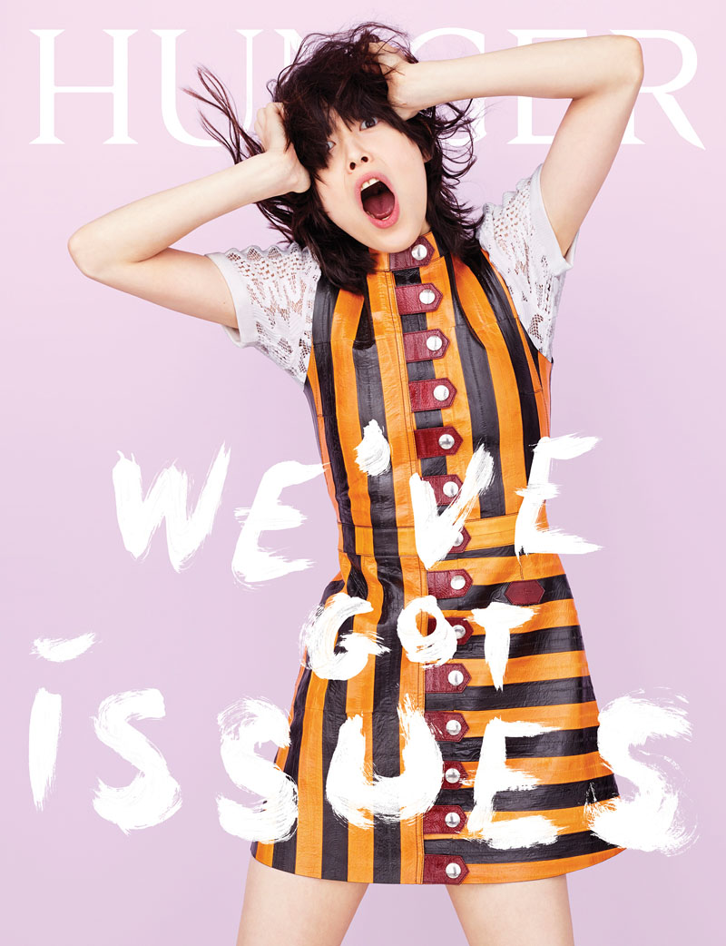 Mae Lapres on Hunger Magazine 08 Cover. Photo by Rankin.