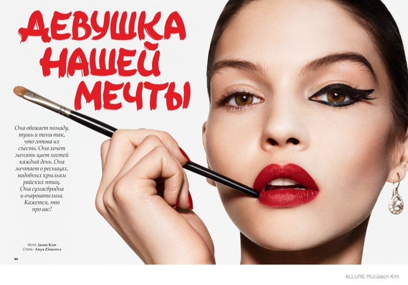 Kate B. Wears Red Makeup Looks for Allure Russia by Jason Kim