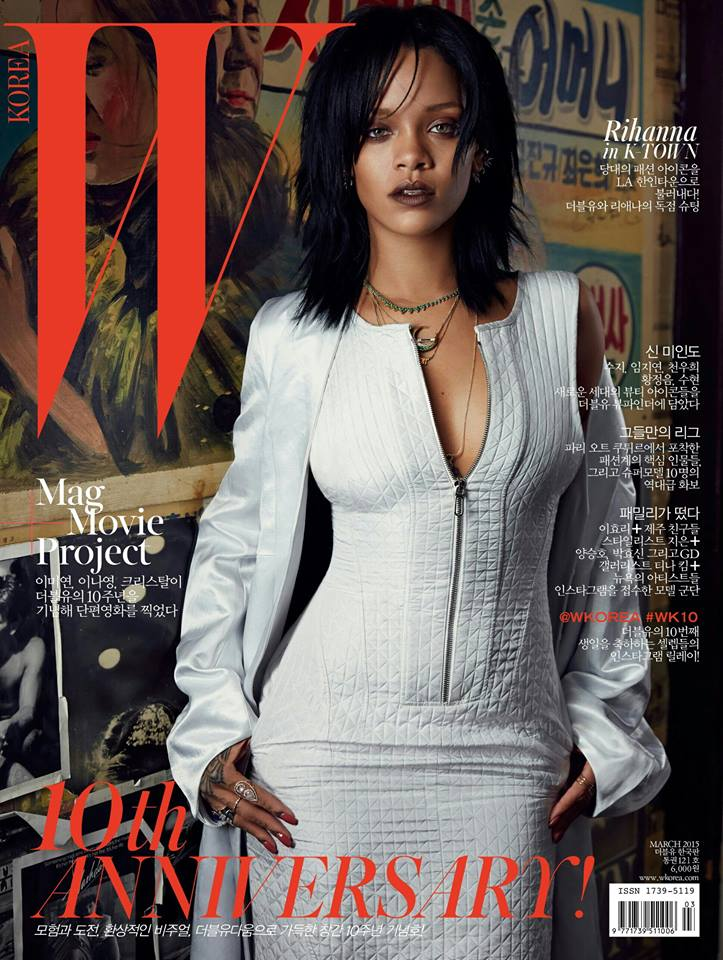 Rihanna Lands W Korea 10th Anniversary Cover (1 of 3)
