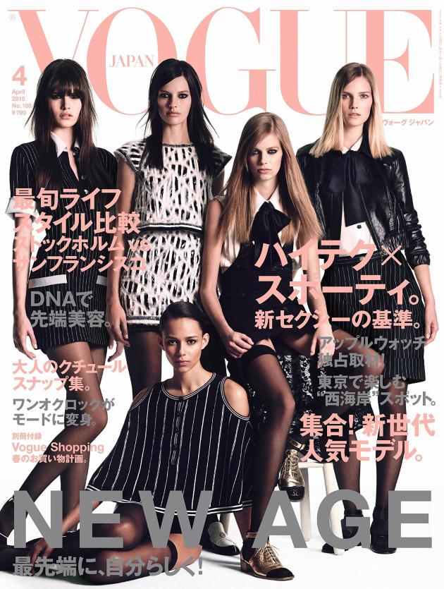 Vogue Japan Spotlights Up & Coming Models for April 2015 Cover