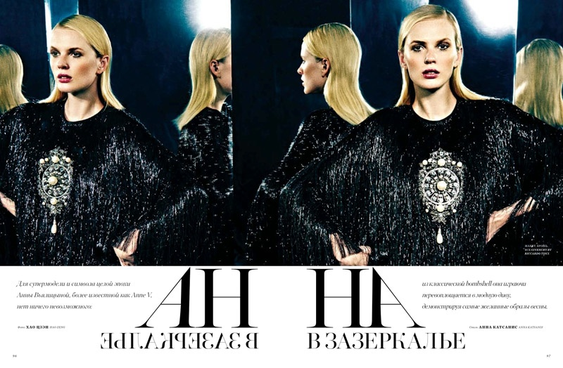 Anne V models dark and glamorous fashions for the editorial.