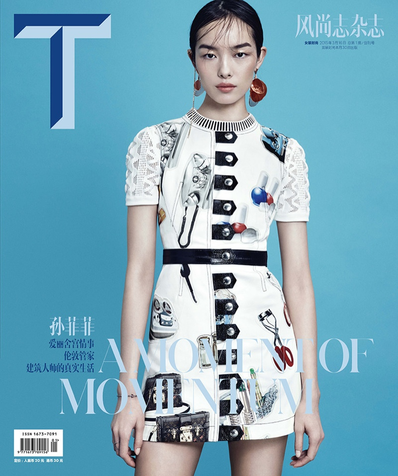 Fei Fei Sun poses on the March 2015 debut issue of T Magazine China. Photo by Paola Kudacki.