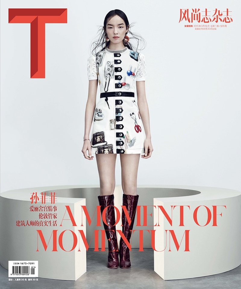 Fei Fei also lands a second cover for T Magazine China.