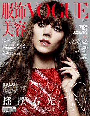 Freja Beha Erichsen Wears 60s Beauty on Vogue China Cover