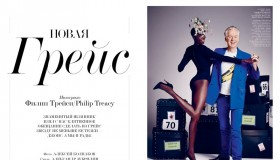 Model Grace Bol poses with milliner Philip Treacy for Interview Russia feature.