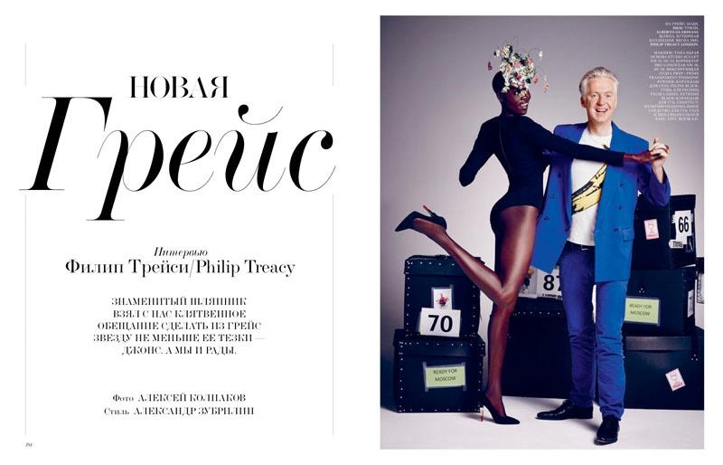 Grace Bol Models Philip Treacy Designs for Interview Russia Spread