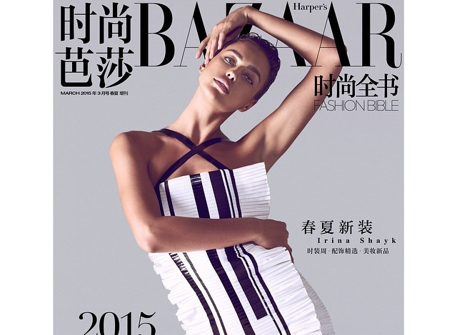 irina-shayk-harpers-bazaar-china-trends-cover-2015