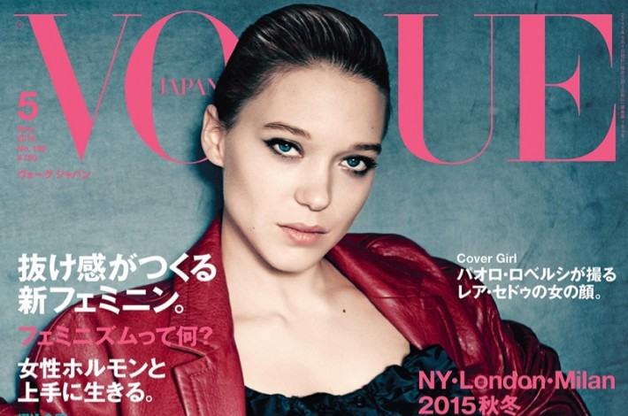 lea-seydoux-vogue-japan-may-2015
