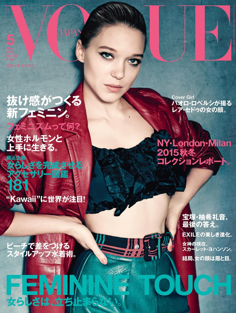 0c49700f31e Lea Seydoux lands the May 2015 cover from Vogue Japan wearing Miu Miu.