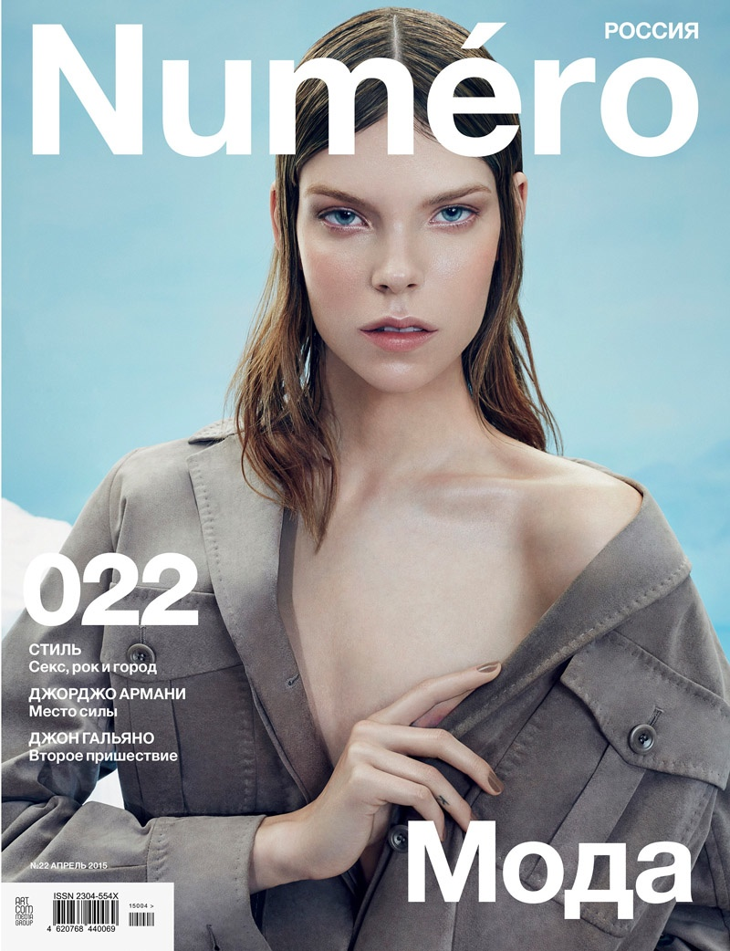 Megan Collison lands the April 2015 cover from Numero Russia photographed by An Le.