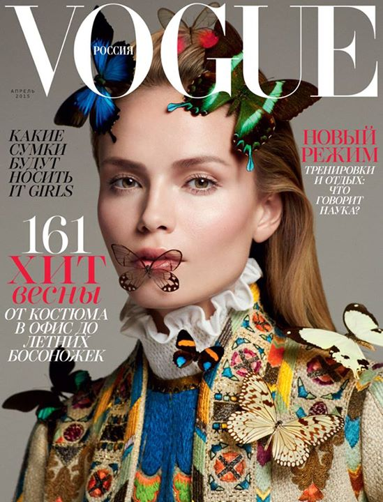 Natasha Poly Wears Valentino Haute Couture on Vogue Russia April 2015 cover.