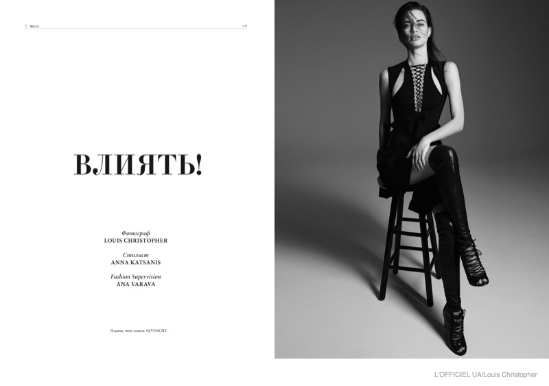 For the fashion feature, Rianne models black looks from spring designs.