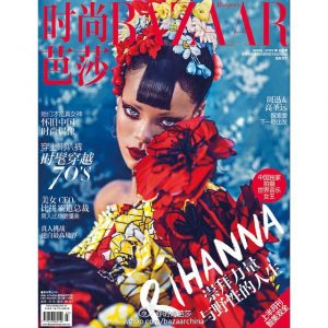 Rihanna Lands Two Harper's Bazaar China Covers
