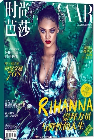 Rihanna lands the April 2015 cover of Harper's Bazaar China wearing Dior Haute Couture.
