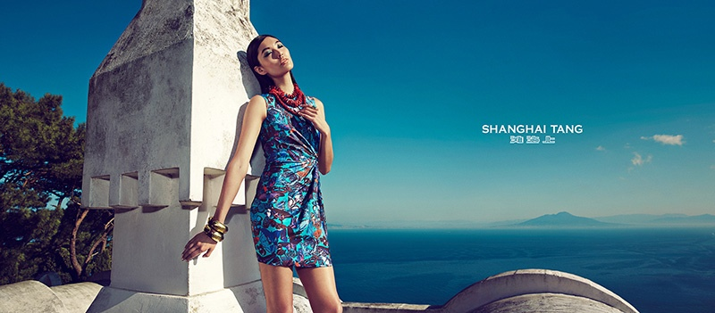 The spring collection features colorful patterns and modern silhouettes.