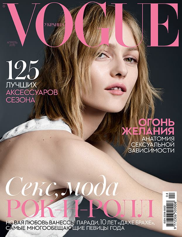 Vanessa Paradis poses on the April 2015 cover from Vogue Ukraine