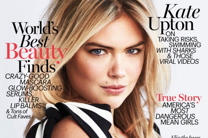kate-upton-marie-claire-may-2015-cover