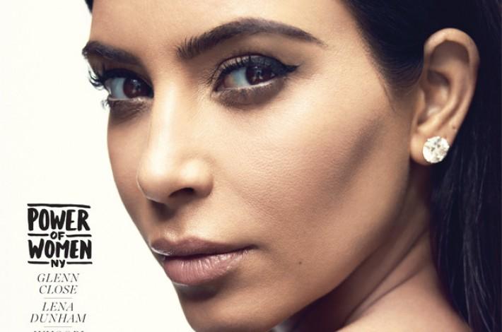 kim-kardashian-variety-cover