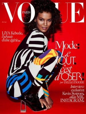 Liya Kebede is the First Model of Color to Cover Vogue Paris Since 2010