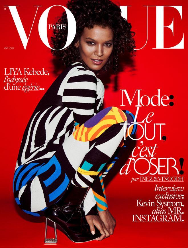 Liya Kebede lands Vogue Paris May 2015 cover