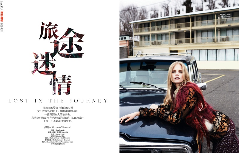 Marloes Horst models colorful prints for Harper's Bazaar China feature by Riccardo Vimercati