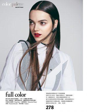 Jenna Earle Rocks Straight & Sleek Hairstyles for Vogue Taiwan