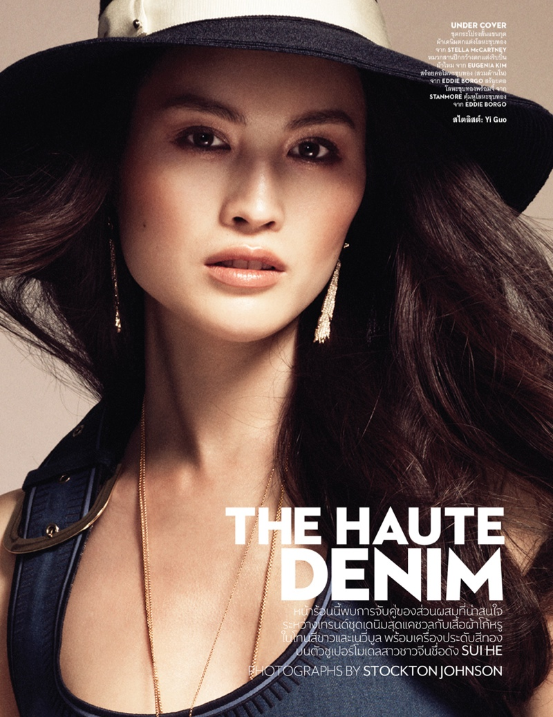 Sui He wears luxe denim style for the editorial