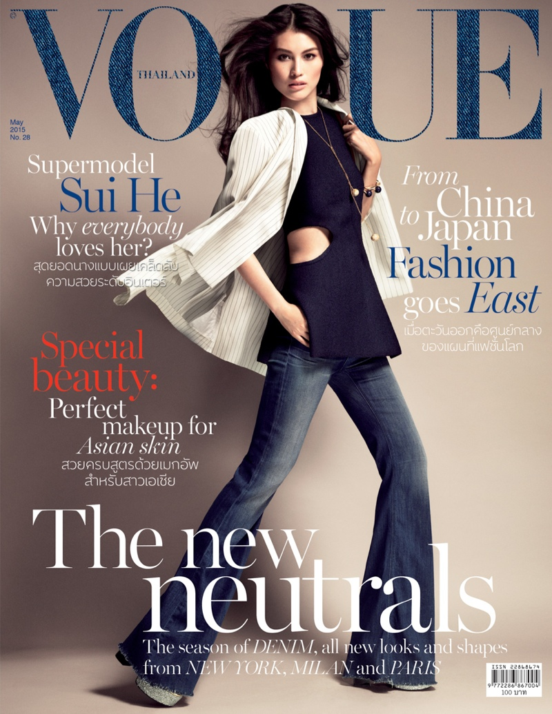 Sui He graces the May 2015 cover of Vogue Thailand photographed by Stockton Johnson