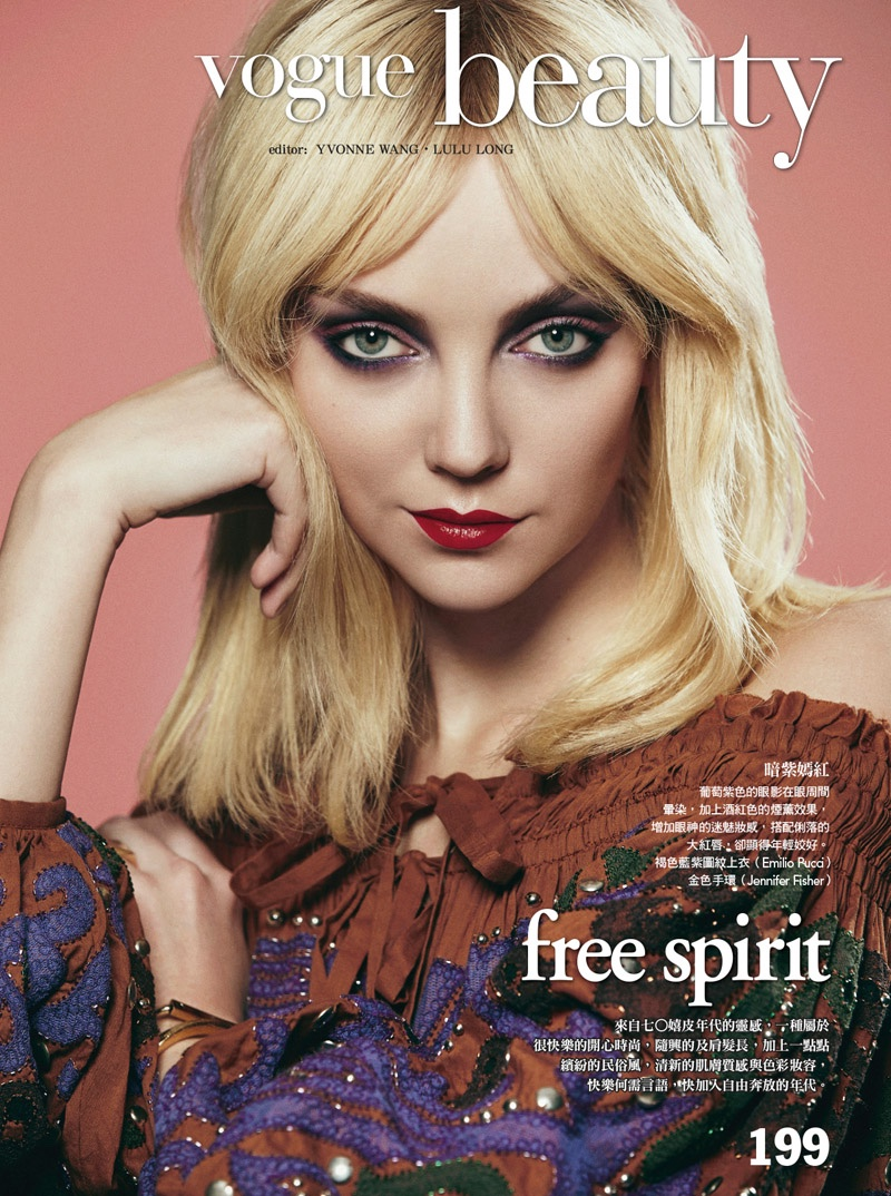 Heather Marks stars in a beauty editorial for Vogue Taiwan photographed by Yossi Michaeli